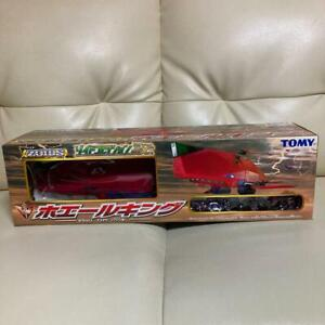 TOMY Zoids Collection DX Whale King JAPAN Rare