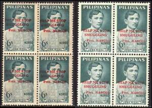Philippines Errors – 1966 Rizal Anti-Smuggling, Shifted Overprint, B/4, MNH OG