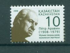 PERSONALITA' - PERSONALITIES KAZAKHSTAN 2008 Aravin