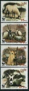 Jordan 2005 Endangered Arabian Oryx set of 4 with WWF Panda Logo MNH