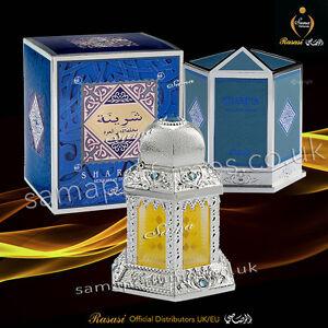 Sharina Mukhalat Oud Perfume Oil 30 ml Authorised Distri - RASASI Perfumes UK