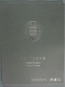 Sotheby 4/7/15 HK0577 QIANLONG carvings & ceramics