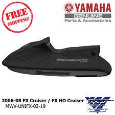 Boat Parts for 2008 Yamaha WaveRunner FX Cruiser for sale | eBay