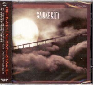 Smoke City - I Really Want You CD (Remastered Edition CD) JAPAN W/OBI CDSOL-8206