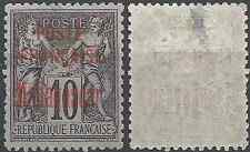 ---- FRANCE COLONIE MADAGASCAR N°15 - NEUF SANS GOMME - COTE 70€ ----
