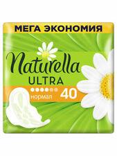 NATURELLA / Гигиенические Прокладки Ultra Normal, 40Шт.