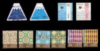C2267 Japan Stamp 2016 Traditional Japanese Design Series Episode 1 used