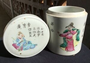 ANTIQUE CHINESE PORCELAIN LIDDED JAR 19th C QIANJIANG ORIGINAL-OLD ESTATE FIND-