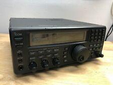 ICOM IC-R8500 COMMUNICATIONS RECEIVER