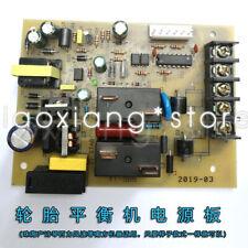 1pc Balance Machine Power Board Tire Balancer Circuit Board Accessories