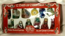NEW 1999 Merck Old World~12 Days of Christmas~String Light Glass Ornament Covers