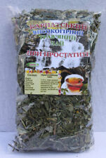 Ukrainian Carpathian Antiprostatitis Tea  Herbal  Tisane  100 g / 3.5 oz