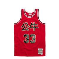Mitchell & Ness Red NBA Chicago Bulls CNY Scottie Pippen '97 Swingman Jersey