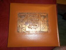 Full set of 8 Zionist 1950 Volumes from Israel Publishing Company 1st Edition