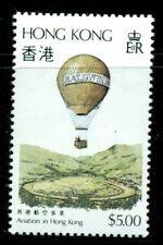 Hong Kong (until 1997) Aviation Stamps