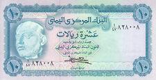 YEMEN 10 RIAL 1973 P-13b SIG/7 Alsanabani UNC */*