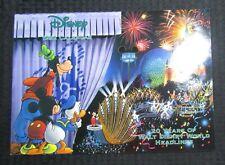 """1992 Disney News 14x10"""" 12-Month Calendar w/ Envelope Vf+/Fn+"""
