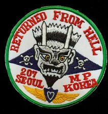 US Army 207th Military Police Seoul Korea MP Patch S-21