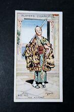 The Mikado  Gilbert and Sullivan  Ko-Ko  1920's Vintage Card