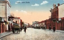 350562) Strassen AK Kowel Ukraine / Russland gelaufen 1917