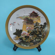 Chinese Antique Pastel Tengwang Pavilion Decorative Plate Home Decoration