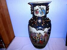 "Superb Antique Asian Royal Satsuma Moriage Large 24"" Large Floor Vase Oriental"