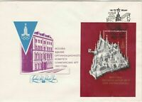 Moscow 80 Olympics 1976 Slogan Cancel Air View Village Stamps FDC Cover Rf 31126