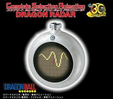 Dragon Ball Z DBZ 30th CSA Dragon Radar Complete Selection Animation BANDAI NEW
