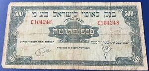 Israel - 500 Prutah (9.6.1952) P#19a VG Circulated