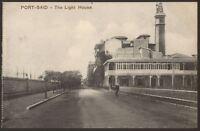 Egypt - Port Said - The Lighthouse - Vintage Printed Postcard