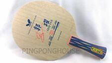 BUTTERFLY GUO YUE TABLE TENNIS BLADE , FL HANDLE <EXPEDITE SHIPPING OPTION >