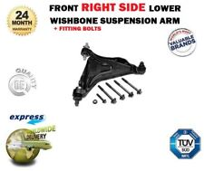 FOR VOLVO 850 2.5 TDI 1995-1996 FRONT RIGHT SIDE LOWER WISHBONE SUSPENSION ARM