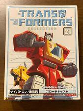 Transformers Takara Blaster Steeljaw TFC Collection #21 MISB Genuine SEALED