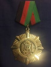 Afghanistan Order Of Police Medal USED IN GOOD CONDITIOM