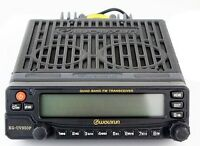 WouXun kg-uv950p Dual Band Mobile Radio kg-uv950p car radio station CB vhf uhf