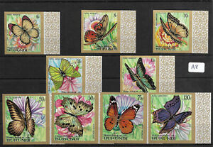 SMT, BURUNDI Butterflies set of nine airmail stamps, MNH imperforate