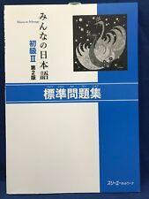 Minna no Nihongo Beginner 2 2nd Edition Japanese Language Standard Work Book