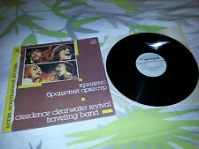 RARE LP / CREEDENCE CLEARWATER REVIVAL / TRAVELING BAND / PRESSAGE RUSSE
