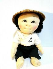 Vintage Rice Paddy Babies Boy Doll Original 1980's 18 Inches Tall