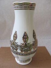 Museum Of Islamic Art Royal White Gold Plated Vase - New W Box