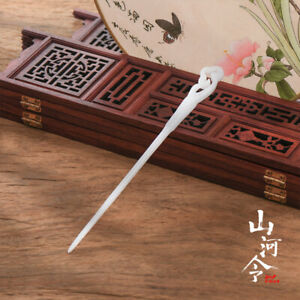 WORD OF HONOR Shan He Ling Wen Kexing Zhou Xu Hair Stick Kanzashi Hairpin Sa YY