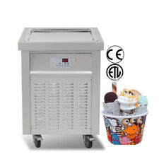 ETL 20''(50cm) Single square pan fried ice cream machine roll ice cream machine