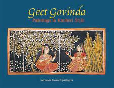 Geet Govinda: Paintings in Kanheri Style, 1890206563, Very Good Book