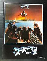 SUPERMAN II Christopher Reeve Margot Kidder 1981 JAPAN Magazine Book MEGA RARE!!