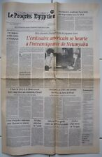 Le Progrès Egyptien (Egypte) - 31/03/1998