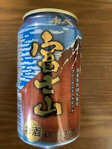 FUJISAN Empty beer Can ASAHI JAPAN 350ml Aluminum can premium Ale beer