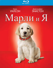 *NEW* Marley & Me (Blu-ray, 2009) Eng,Rus,Fre,Ger,Italian,Ukr (Region B and C)