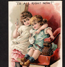 Girl Heals Little Sister 1800's Dr Thompsons Eye Water Cure Victorian Trade Card