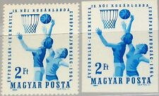 Hungary Hungría 1964 2062 a-b European Women 's Basketball CS em Sport mnh