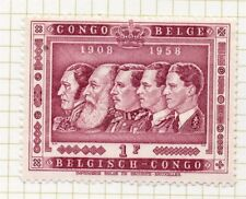 Belgian Congo 1958 Anniversary Early Issue Fine Mint Hinged Value 1F. 248252